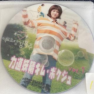 恋のゴールドメダル DVD全話(TVドラマ)