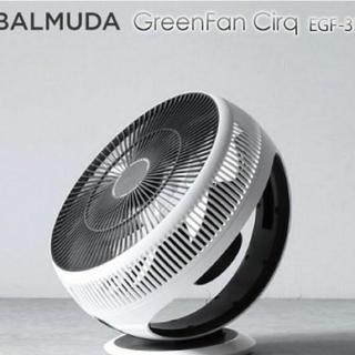 バルミューダ(BALMUDA)のバルミューダ サーキュレーター EGF-3300-WK(サーキュレーター)