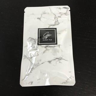 グラミープラス  1袋