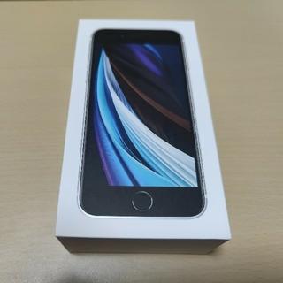 iPhone - 【国内版SIMフリー】iPhone SE(第2世代) 128GB ホワイト