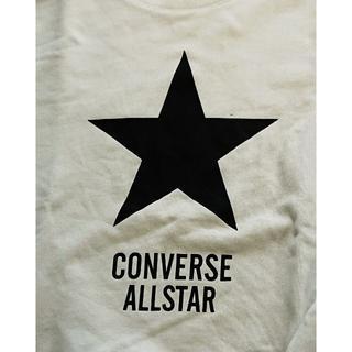 CONVERSE - コンバーストレーナー(白)