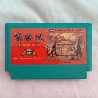ファミリーコンピュータ(ファミリーコンピュータ)のFC 紫禁城(家庭用ゲームソフト)