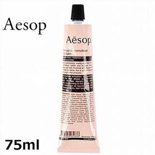 イソップ(Aesop)のAesop イソップ レスレクションハンドバーム 75ml(ハンドクリーム)