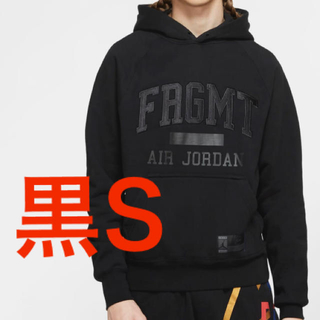 フラグメント(FRAGMENT)の黒S jordan fragment パーカー(スウェット)