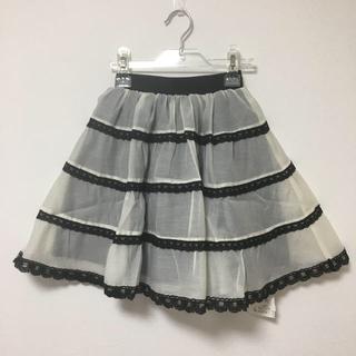 アナスイミニ(ANNA SUI mini)のMINI FEEL リバーシブルフレアスカート  130(スカート)