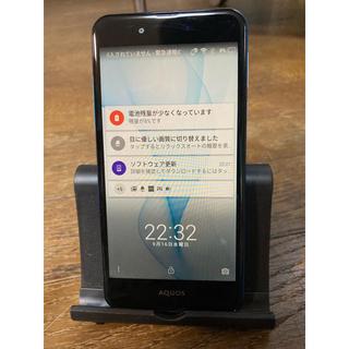 アクオス(AQUOS)のAQUOS U SHV37(スマートフォン本体)