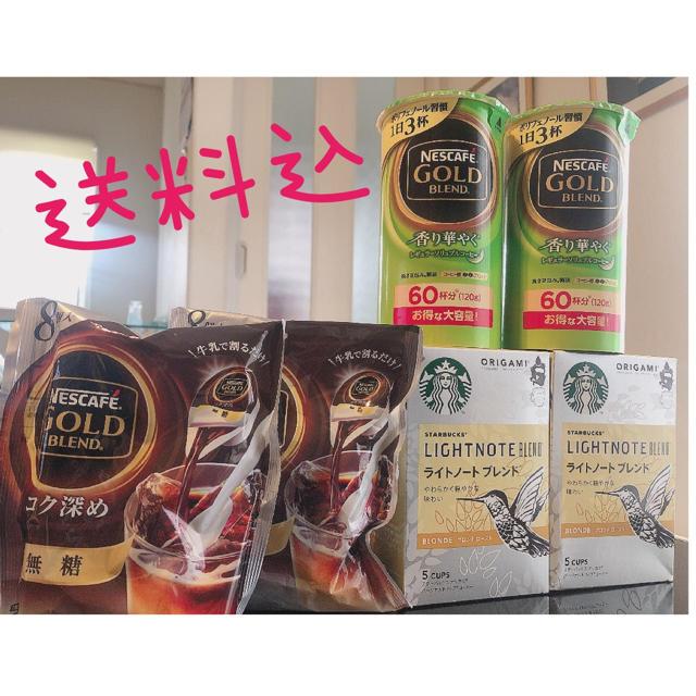 Nestle(ネスレ)のバリスタ  詰め替え スターバックス  食品/飲料/酒の飲料(コーヒー)の商品写真