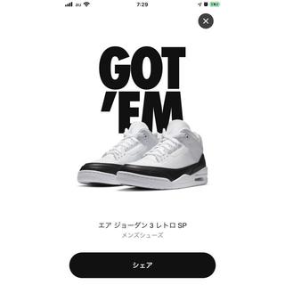 FRAGMENT × NIKE AIR JORDAN 3(スニーカー)