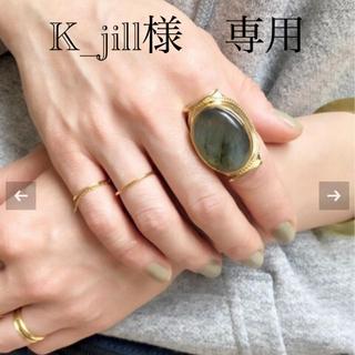 DEUXIEME CLASSE - 完売 Deuxieme Classe MARIHA マリハ 別注リング 天然石