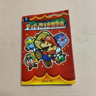 ニンテンドーゲームキューブ(ニンテンドーゲームキューブ)のペーパーマリオ(家庭用ゲームソフト)