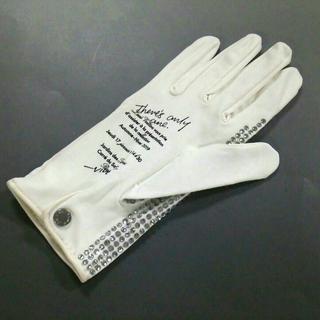 ルイヴィトン(LOUIS VUITTON)のルイヴィトン 手袋 レディース(手袋)