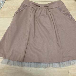 Rirandture - Feroux  膝丈スカート 未使用 秋冬 美品 フェルゥ