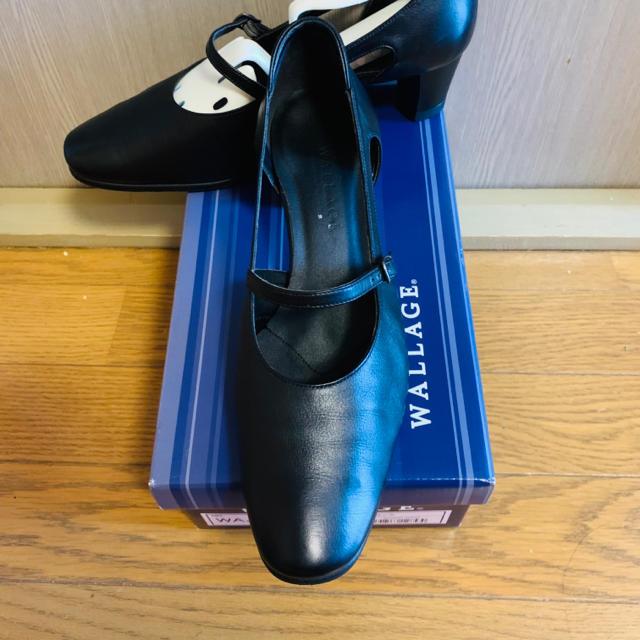 REGAL(リーガル)の黒 パンプス 24.5cm レディースの靴/シューズ(ハイヒール/パンプス)の商品写真