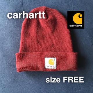 カーハート(carhartt)のcarhartt カーハート ニット帽 ニットキャップ 小豆色 ワインレッド(ニット帽/ビーニー)