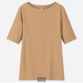 UNIQLO - 【最終値下】ユニクロ リブボートネックTシャツ(5分丈)ベージュ