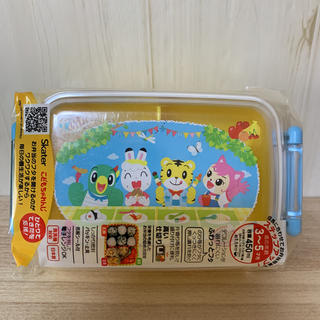 しまじろう☆お弁当箱  ランチボックス(弁当用品)