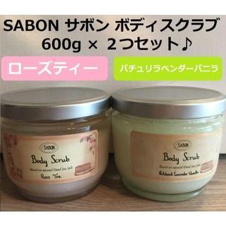 サボン(SABON)の【新品】SABON サボン ボディスクラブ 600g 2つセット(ボディスクラブ)