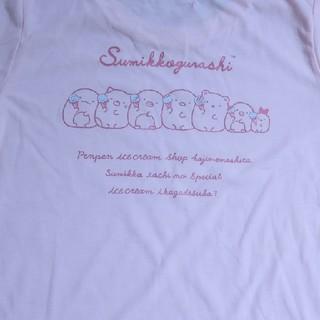 サンエックス(サンエックス)の【新品】150サイズ すみっコぐらし 半袖Tシャツ(Tシャツ/カットソー)