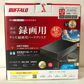 バッファロー(Buffalo)のハードディスク 外付け2TB(PC周辺機器)