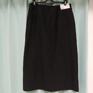 ユニクロ(UNIQLO)のデニムジャージースカート(その他)