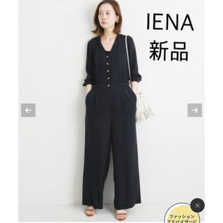 イエナ(IENA)のお値下げしました!新品♡完売品 IENA ライトキュプラオールインワン ネイビー(オールインワン)