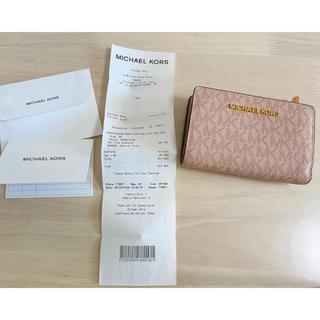マイケルコース(Michael Kors)の【にも様専用】マイケルコース 折りたたみ財布 折財布 コンパクトウォレット(折り財布)