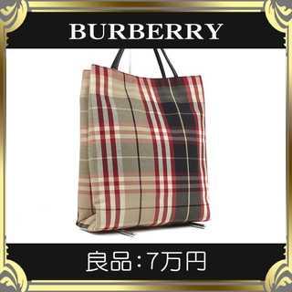 BURBERRY - 【真贋査定済・送料無料】バーバリーのトートバッグ・良品・本物・ノバチェック