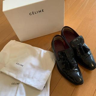 セリーヌ(celine)のCELINE♡フィービー♡タッセルローファー(ローファー/革靴)