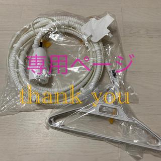 シャープ(SHARP)の【新品未使用】SHARP洗濯機給水ホース(洗濯機)