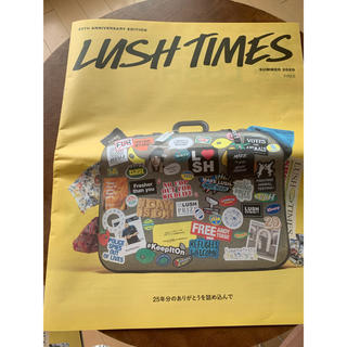 ラッシュ(LUSH)のLUSH TIMES 25TH ANNIVERSARY EDTION(その他)