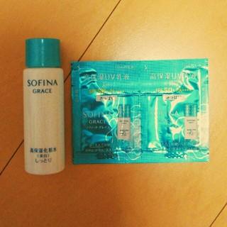 ソフィーナ(SOFINA)のソフィーナ グレイス 化粧水 乳液 サンプル(化粧水/ローション)