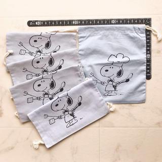 スヌーピー(SNOOPY)の【5点セット】新品未使用 スヌーピー 布巾着 巾着袋 コップ袋 通園 通学 生地(その他)