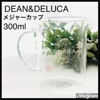 ディーンアンドデルーカ(DEAN & DELUCA)のディーン&デルーカ★DEAN&DELUCAメジャーカップ計量カップ300(収納/キッチン雑貨)