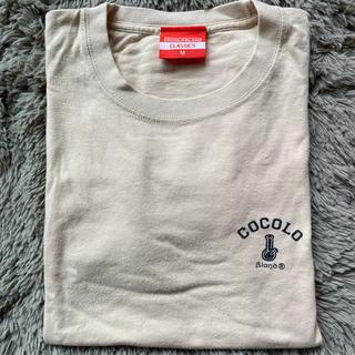 ココロブランド(COCOLOBLAND)の556*様専用 COCOLOBLAND 半袖Tシャツ2着セット(Tシャツ(半袖/袖なし))