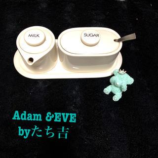 タチキチ(たち吉)のたち吉 Adam &EVE  クリーマー&シュガーポット(テーブル用品)