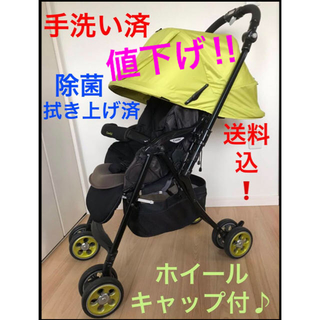 combi - ★コンビ ベビーカー チェルシーNA-600 緑★ 送料込、洗濯、除菌済!