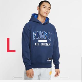フラグメント(FRAGMENT)の最終値下げ Nike fragment フラグメント パーカー 青 Lサイズ(パーカー)
