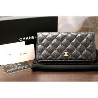 シャネル(CHANEL)のCHANEL シャネル キャビアスキン 二つ折り財布 G金具 未使用品 完品(財布)