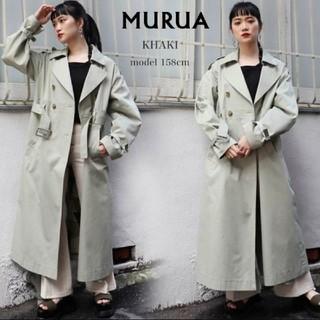 ムルーア(MURUA)のラスト1枚⭐新品⭐MURUA⭐アレンジトレンチコート⭐(トレンチコート)