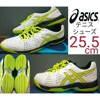 アシックス(asics)のアシックス テニスシューズ メンズ 25.5cm asics(シューズ)