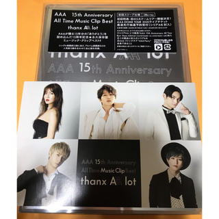 AAA - 【新品、未開封】AAA 15th anniversary 【Blu-ray】