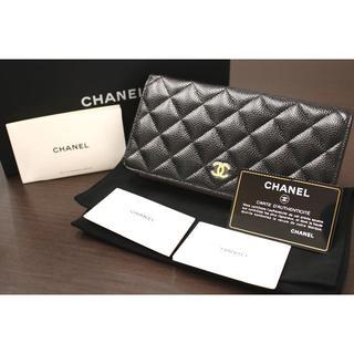 シャネル(CHANEL)のCHANEL シャネル キャビアスキン 二つ折り財布 G金具 新品 完品(財布)