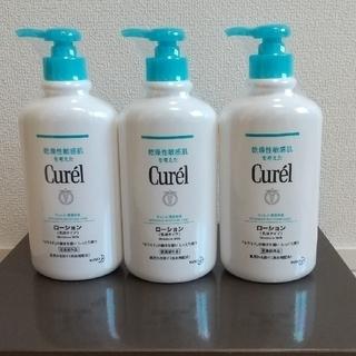 キュレル(Curel)のキュレル ローション 乳液タイプ ポンプ 410ml 3本セット  (ボディローション/ミルク)
