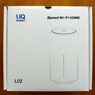 エーユー(au)の美品 Speed Wi-fi Home LO02(PC周辺機器)