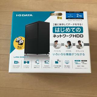 アイオーデータ(IODATA)のネットワーク接続ハードディスク 新品 未使用品(PC周辺機器)