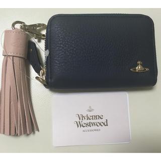 ヴィヴィアンウエストウッド(Vivienne Westwood)のヴィヴィアンウエストウッド Vivienne Westwood 小物入れ(コインケース)