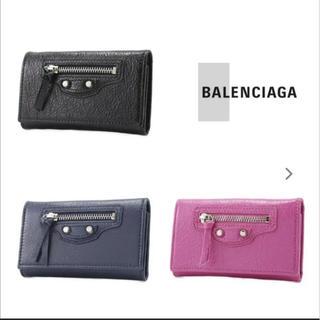 バレンシアガ(Balenciaga)のバレンシアガ BALENCIAGA 6連キーケース(キーケース)