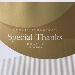 エヌティティドコモ(NTTdocomo)のドコモ クーポン 11000円分 dカード 特別優待券(ショッピング)