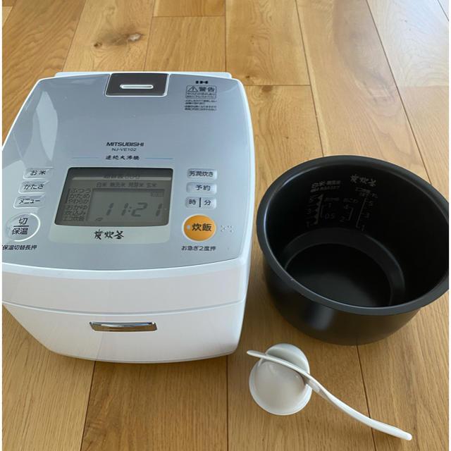三菱(ミツビシ)の【MITSUBISHI  炭炊釜】5.5合用炊飯器 スマホ/家電/カメラの調理家電(炊飯器)の商品写真