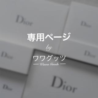 Dior - Dior ポーチ レッド